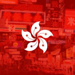 Hong Kong Short Position Reporting