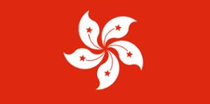 Flag_of_Hong_Kong-1